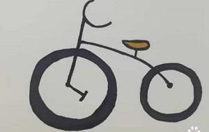 画自行车的简单方法